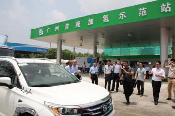 广州首座加氢站正式投入使用 氢能源小车明年或将量产