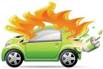 电动汽车自燃