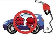 专家质疑燃油车退市:电动车替代燃油车是伪命题