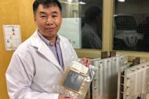 增10倍续航 滑铁卢大学推新型燃料电池