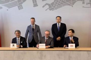 江淮/大众/西雅特合资研发中心确定2021年正式启用