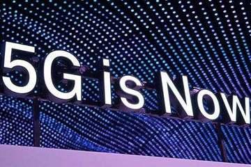 "5G商用牌照发放在即 产业链公司积极""应答"""
