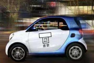 共享汽车出事故保险公司该赔吗?
