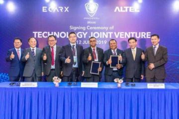 吉利与宝腾成立合资公司 打造车联网服务提供商