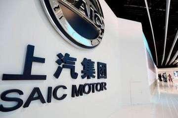 上汽正式宣布进军非洲市场