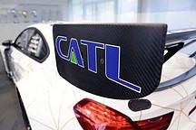 2018全球汽车零部件供应商百强榜:亮点宁德时代