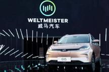 千辆威马火速投放海南 新造车企业借共享捷径冲击第二波流量