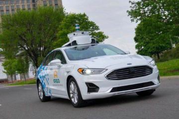 福特第三代自动驾驶在美开启公开道路测试