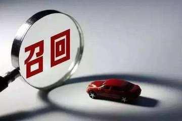 上半年汽车召回每2.1天发生一次 德系车占比超6成