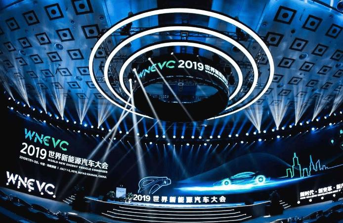 满满全是干货!五分钟带你了解2019世界新能源汽车大会