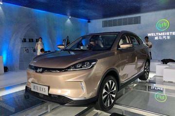威马汽车成立融资租赁公司 注册资本8亿元人民币