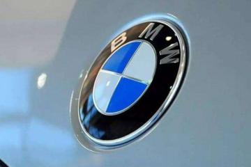 或2025年上市 宝马将推出氢燃料车型