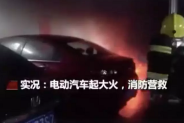 三天内三起自燃!长沙一地下停车场电动汽车起火!夏季已到,新能源汽车安全形势严峻!