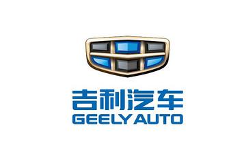 吉利将在欧洲推出新款电动汽车