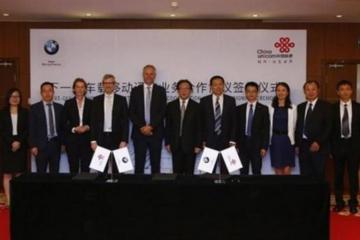 中国联通携手宝马,共同开启首个5G车联网项目