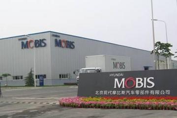 现代摩比斯投22亿元建氢燃料汽车配件厂