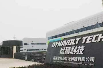 猛狮科技年产3.68GWh动力锂电池项目完成招标