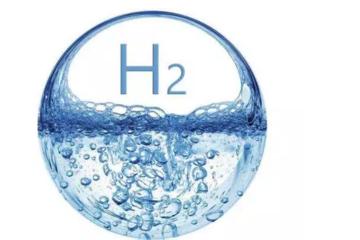 氢能:油气公司下一个战略选择