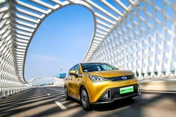 将推新车 广汽新能源GE3暂停生产两个月