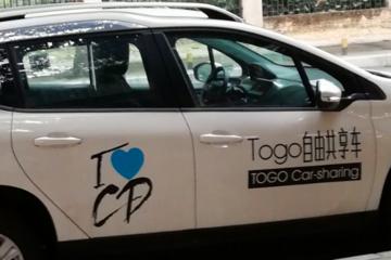 开共享汽车撞了人 保险公司不能拒赔