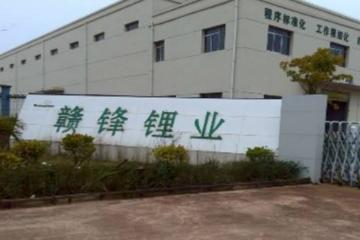 赣锋锂业固态电池产线下半年投产