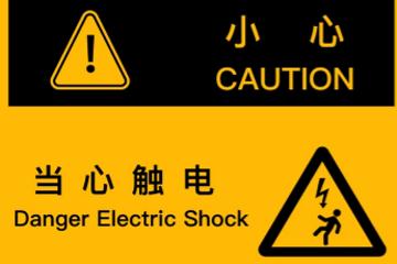 """70%的充电桩摸了""""会触电""""?3招教您识别靠谱桩"""