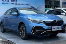 补贴后预售14-16万 启辰D60 EV将于今日上市