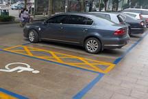 北京拟规定:一年违停3次将不得享受居住停车优惠