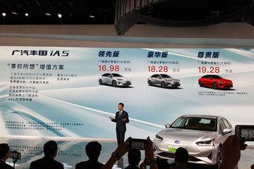 售价16.98万元起/续航510km 广汽丰田iA5正式上市