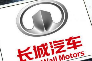 长城汽车首个南方基地重庆工厂投产