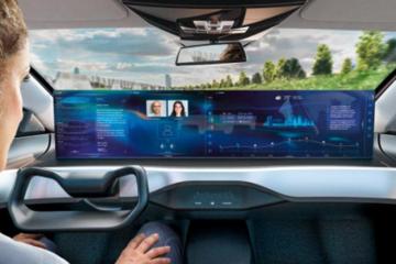 支持多系统 大陆推未来汽车驾驶舱平台