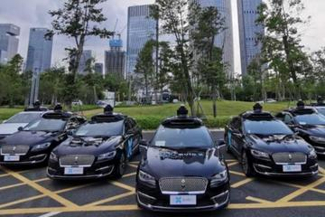 AutoX完成1亿美元A轮融资,东风、阿里巴巴入局