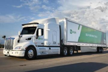 图森未来完成2.15亿美元D轮融资,拓展无人驾驶运输服务