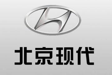 中外车企股比之争续,四川现代确认将被现代汽车100%控股