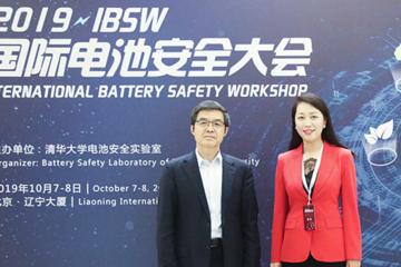 欧阳明高:里程焦虑、安全焦虑推动电池技术不断进步