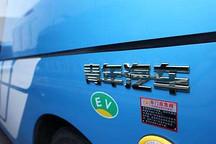 用水氢骗补的青年汽车 最终拿到了1.18亿元补贴