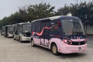世界互联网大会期间 乌镇将推5G无人驾驶公交