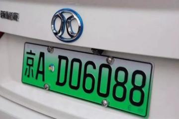 北京近45万人申请新能源车指标 新申请者或将轮候至2028年
