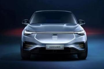 2019广州车展新能源车前瞻