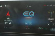 奔驰EQC车机评测:带着镣铐起舞的德式豪华
