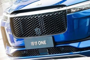 理想汽車旗下造車公司成被執行人,執行標的約為3523萬