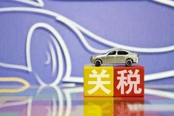 美商务部长:未排除对进口汽车征收关税