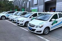 海南出台新政:到2022年投放共享汽车达6000辆