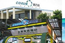 科力遠氫燃料電池客車落地 正式投入國家級4A景區線路運營