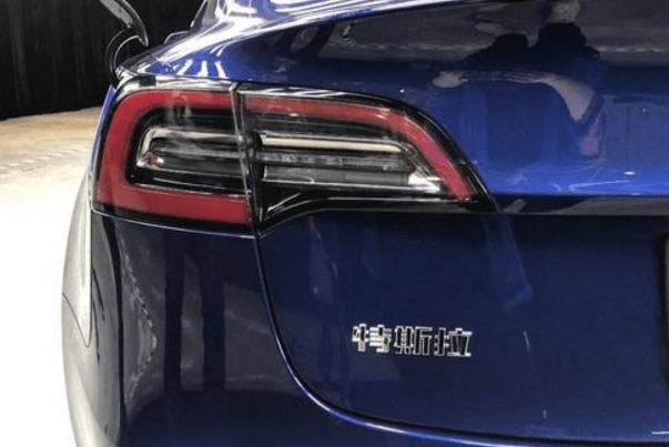 EV晨報 | 特斯拉1月7日再交付國產Model 3;寶能16.3億購長安PSA股權;比克將建超級電池量產線
