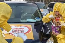 """武汉战""""疫""""17天:6000网约车司机穿越生死线"""