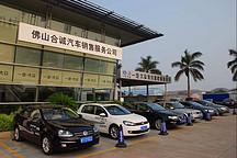 佛山第一个鼓励汽车消费,每辆车补贴2000-5000