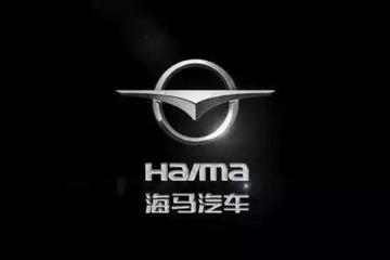 海马汽车1月产量为零,已卖出94.25%的闲置房产