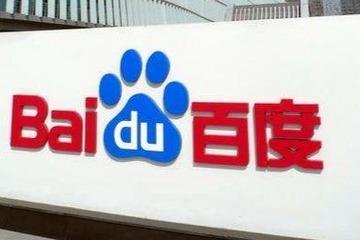 百度撤销对中智行CEO王劲商业秘密侵权案的诉讼