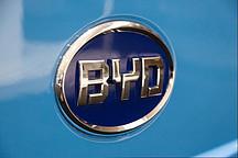 比亚迪收到国家新能源汽车推广补贴13.42亿元